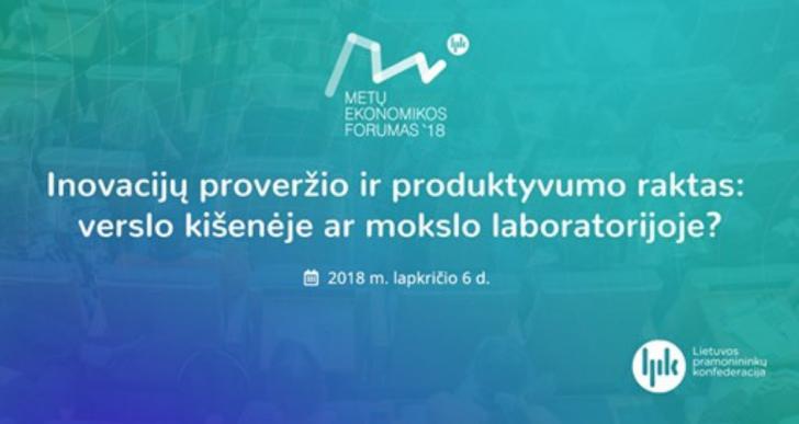 """""""Inovacijų proveržio ir produktyvumo raktas: verslo kišenėje ar mokslo laboratorijoje?"""""""